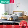 林氏木业1米8简约大床北欧床主卧原木色家具双人床实木床组合BH6A 2680元