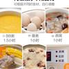 小熊宝宝煮粥锅婴儿辅食锅bb煲汤燕窝电炖盅隔水炖家用电炖锅陶瓷 89元