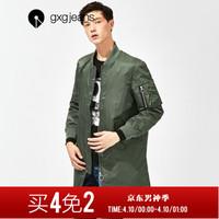 gxgjeans男装冬季新品休闲棉风衣174608065 军绿 175/L