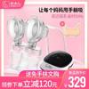 好女人(HORIGEN)双边舒躺吸奶器 可躺吸电动吸乳器 锂电触屏拔奶器 口径自适配自动挤乳器 229元