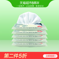 布朗天使婴儿手口湿巾10抽*5方便携带湿纸巾