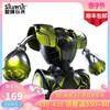 银辉电动遥控对打格斗拳击对战机器人战斗擂台儿童玩具男孩礼物 169元