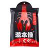 重庆佳仙(jiaxian)滋本佳小龙虾调料 180g *3件 20.7元(合6.9元/件)