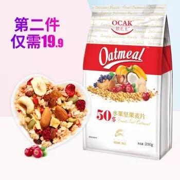 欧扎克 50%水果坚果麦片 什锦即食谷物早餐 冲饮代餐燕麦片 干吃零食脆麦350g