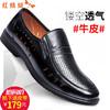 红蜻蜓男鞋夏季新款男士休闲鞋镂空皮鞋男 159元包邮(需用券)