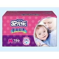 Anerle 安儿乐 干爽超薄婴儿纸尿裤 M78片  *2件