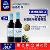 ALDI奥乐齐 澳洲原瓶进口赤霞珠红葡萄酒红酒750ml 2支新老包装单瓶42块5 *2件 169.8元(合84.9元/件)