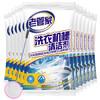 吉本 老管家 洗衣机槽清洗剂 125g 12袋 30.8元包邮(需用券)
