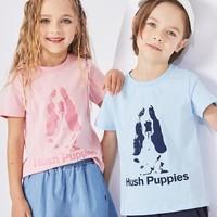 23日10点:Hush Puppies 暇步士 儿童时尚短袖T恤