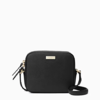 kate spade NEW YORK newbury lane cammie 女士斜挎包 $69(约¥550)