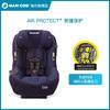 美国进口Maxicosi9个月-12岁迈可适汽车婴儿童安全座椅车载Pria85 1499元