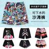 佑游 沙滩裤男士 25.0元(需用券)