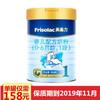 美素佳儿(Friso)美素力婴儿配方奶粉1段罐装900g (0-6个月)新包装 158元