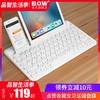 BOW 航世 蓝牙键盘 无线小键盘充电静音 109元包邮