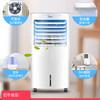 Midea 美的 AC120-17ARW 单冷空调扇 399元(需用券)