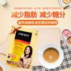 韩国进口 南洋FRENCH 南阳法式三合一咖啡粉速溶咖啡 100条礼盒装 59.9元