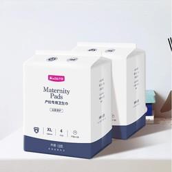 Kaili 开丽 产妇卫生巾 XL4片*2包+M12片