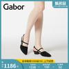 GABOR嘉步 德国18夏季新款尖头粗低跟磨砂优雅时尚女凉鞋85632 1286元