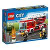 LEGO乐高积木城市系列 City Min 小颗粒5-12岁益智 男孩立体拼插拼装积木 儿童玩具礼物 L60107云梯消防车 132.61元