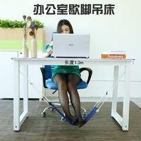 办公室午休歇脚吊床翘脚器创意懒人凳子歇脚垫腿部放松桌下小吊床