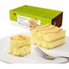 提拉米苏 夹心蛋糕 500g 聚划算19.9元 拍下立减10元,9.9到手  月销9万+ 9.9元