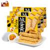 TK FOOD 老杨 咸蛋黄饼方块酥 100g*3盒 29.8元(需用券)