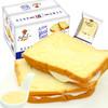 ADB 吐司面包三明治 1000g 18个 23.8元(需用券)