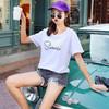 音服 100%纯棉短袖T恤 yf1036 14.8元(需用券)