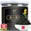 立远 精选长白山蒲公英茶 婆婆丁 蒲公英根叶茶 2罐共100g *3件 74.5元(合24.83元/件)