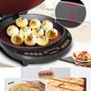 LIVEN 利仁 J834 5电饼铛 家用双面加热新款电饼档加深加大煎饼烙饼锅正品 239元(需用券)