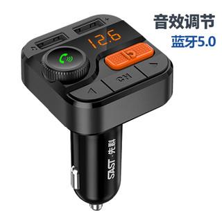 先科(SAST)车载mp3汽车蓝牙播放器充电器点烟器双USB一拖二FM发射器接收器U盘音乐免提电话智能快充 M82 *3件