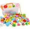 达拉 幼儿穿珠子游戏 收纳盒装(51粒数字+10颗珠子) 17.9元(需用券)