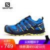 SALOMON/萨洛蒙男款户外耐磨防泼水山地越野跑鞋XA Pro 3D GTX 699元(需用券)