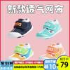 安踏童鞋2019新款儿童学步鞋男女童宝宝鞋子1-3岁小童机能鞋网鞋 84元(需用券)