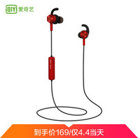 iQIYI 爱奇艺 Verb 智能无线耳机