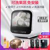 Joyoung/九阳 X6洗碗机全自动家用迷你小型台式刷碗机免安装消毒 1899元(需用券)