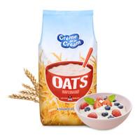 克德拉克 荷兰进口即食燕麦片 膳食纤维免煮早餐冲饮谷物营养代餐粥900g