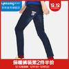 Yessing男式弹力印花直筒牛仔裤 牛?#27427;?L(175/76A) 169元