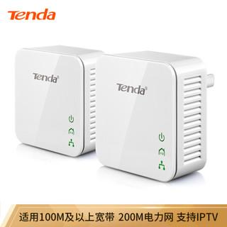 腾达P202 200M 有线电力猫穿墙宝套装 支持IPTV 搭配无线路由器使用