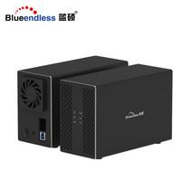 蓝硕 BLUEENDLESS DB3502A 3.5英寸双盘RAID磁盘阵列盒 阵列柜 USB3.0 多盘位硬盘盒