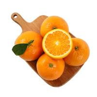 展卉 脐橙 (2.5kg)