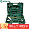 ?#26469;?SATA)工具箱家庭工具套装19件实用安?#30333;?#22871;05163 05163 189元
