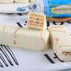 俄罗斯进口slavyanka斯拉夫奶罐糖酸奶威化糖巧克力年货糖果零食 16.8元