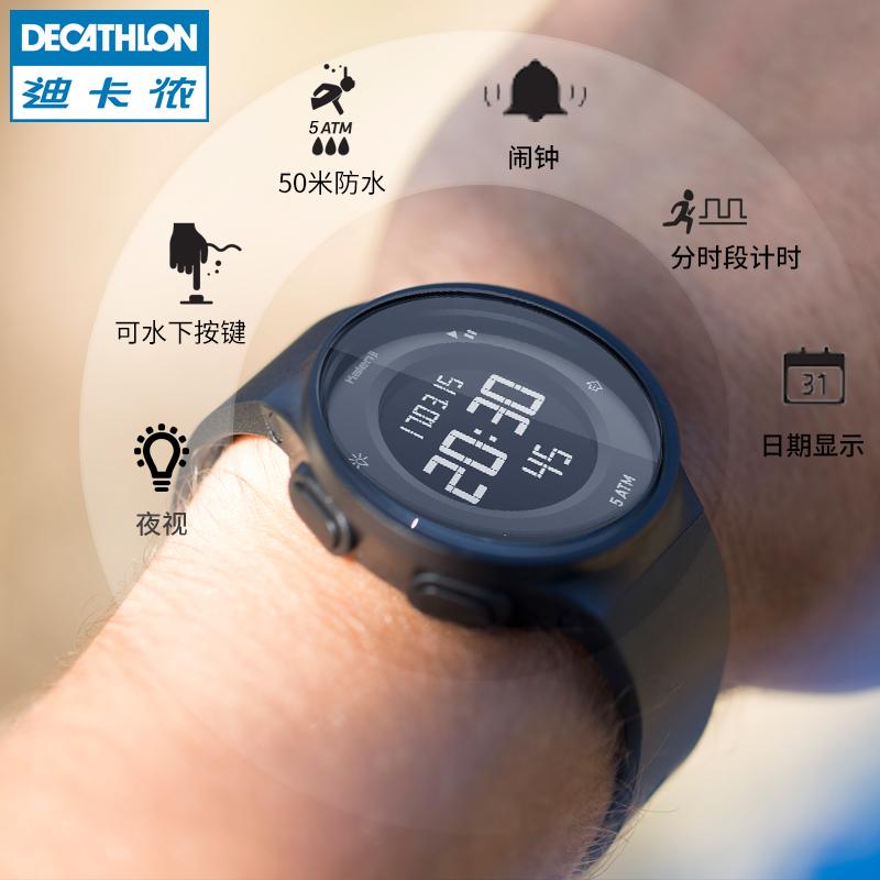 DECATHLON 迪卡侬 8332145 智能电子手表