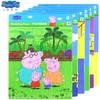 Peppa Pig 小猪佩奇 拼图儿童4-12岁早教益智玩具 6片套装