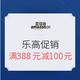 亚马逊中国 乐高得宝50周年 乐高促销