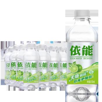 依能 青柠味 无糖无汽弱碱苏打水 饮料 350ml*24瓶