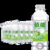 依能 青柠味 无糖无汽弱碱苏打水 饮料 350ml*24瓶 49.9元,可低至37.4元