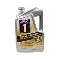 Mobil 美孚1号金装长效EP 0W-20 全合成机油 5QT/4.73L *2件
