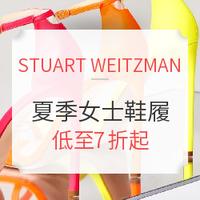 海淘活动:STUART WEITZMAN美国官网  夏季女士鞋履促销